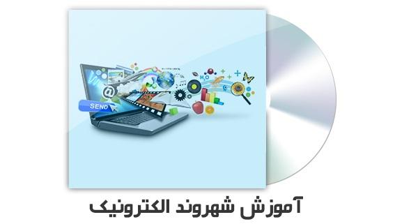 گرفتن دیپلم هنرستان با تخفیف ویژه در غرب تهران