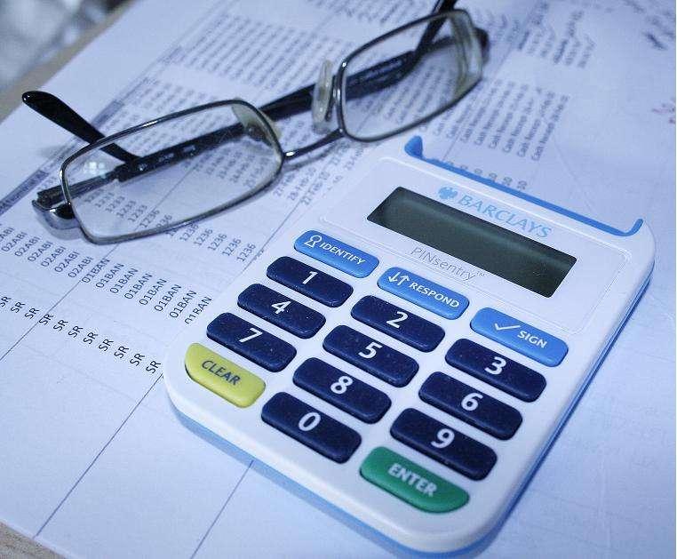 حسابداری مقدماتی|بهترین آموزشگاه حسابداری در کرج|آموزش حسابداری کرج|لیست موسسات حسابرسی در کرج