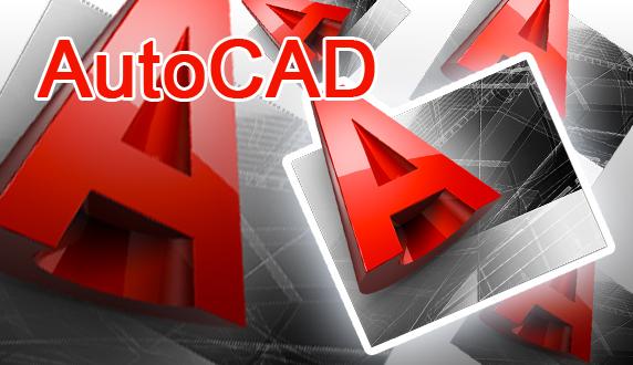 آموزش اتوکد AutoCAD در کرج|آموزشگاه اتوکد AutoCAD در کرج|آموزشگاه اتوکد AutoCAD کرج|آموزشگاه AutoCAD در کرج|آموزش اتوکد در کرج|آموزش اتوکد معماری در کرج|آموزش اتوکد صنعتی  در کرج