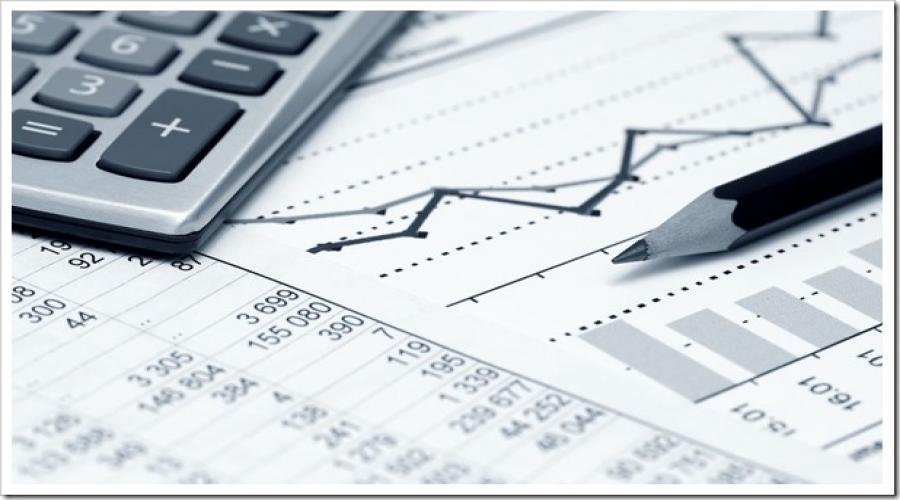 محتوای دوره آموزش حسابداری