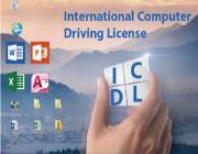 آموزشگاه ICDL چهارصددستگاه