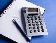 آموزشگاه حسابداری کوی کارمندان