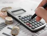 آموزشگاه حسابداری کیان شهر