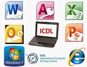 ثبت نام و دریافت کارت مهارت ICDL