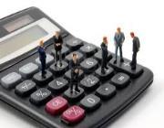 آموزشگاه حسابداری اشتهارد